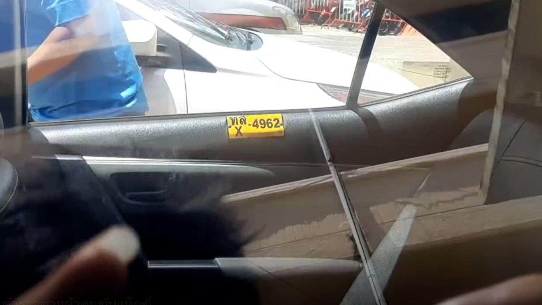 แท็กซี่ หลานบิ๊กป้อม สติไม่ดี