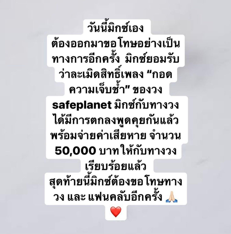 1612340934747