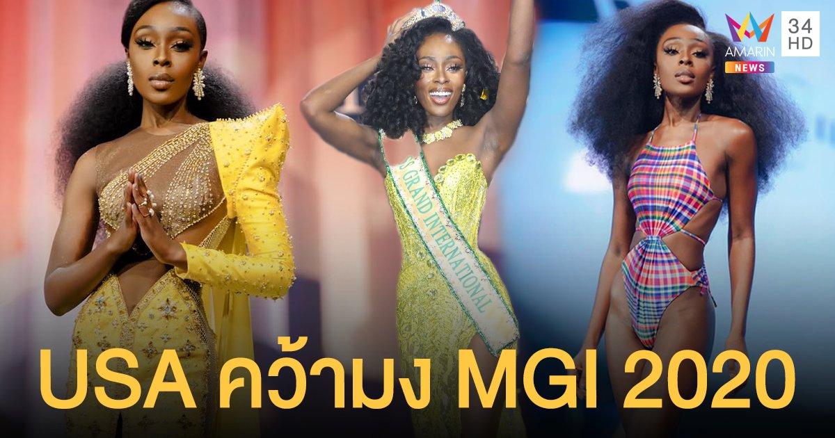 """""""อัลเบน่า แอพเพีย"""" สาวงามจาก USA คว้ามง MGI 2020 พูดไทยได้ หัวใจสันติภาพ!"""