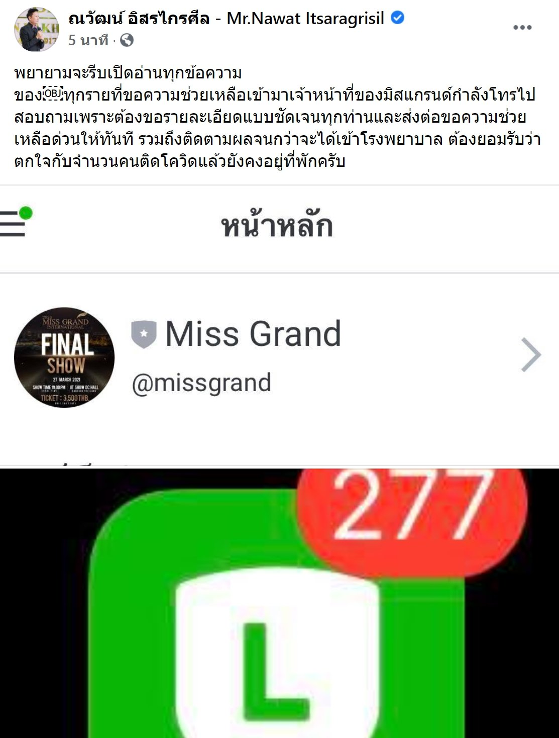 1619322033241