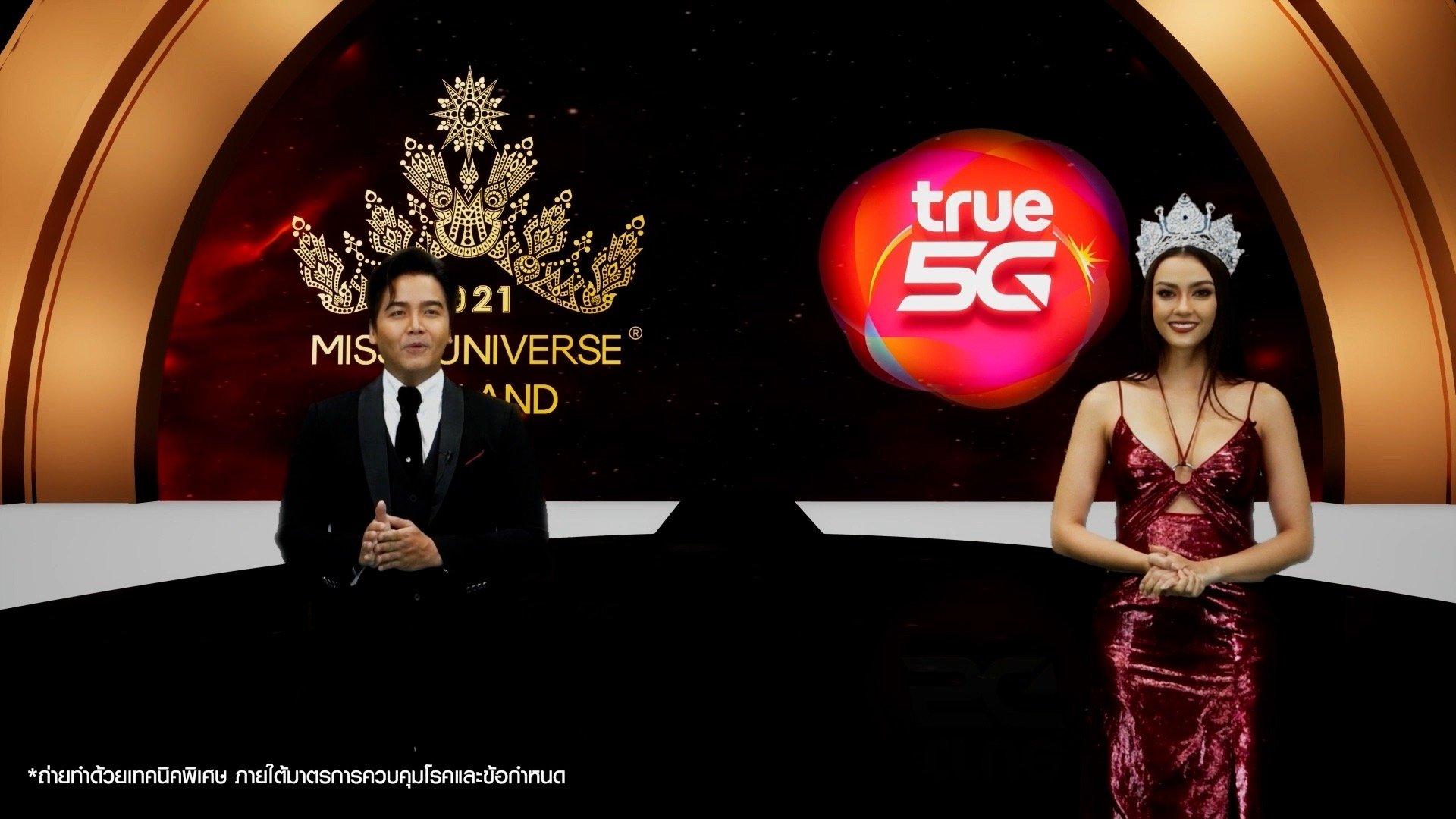 missuniversethailand2021-5