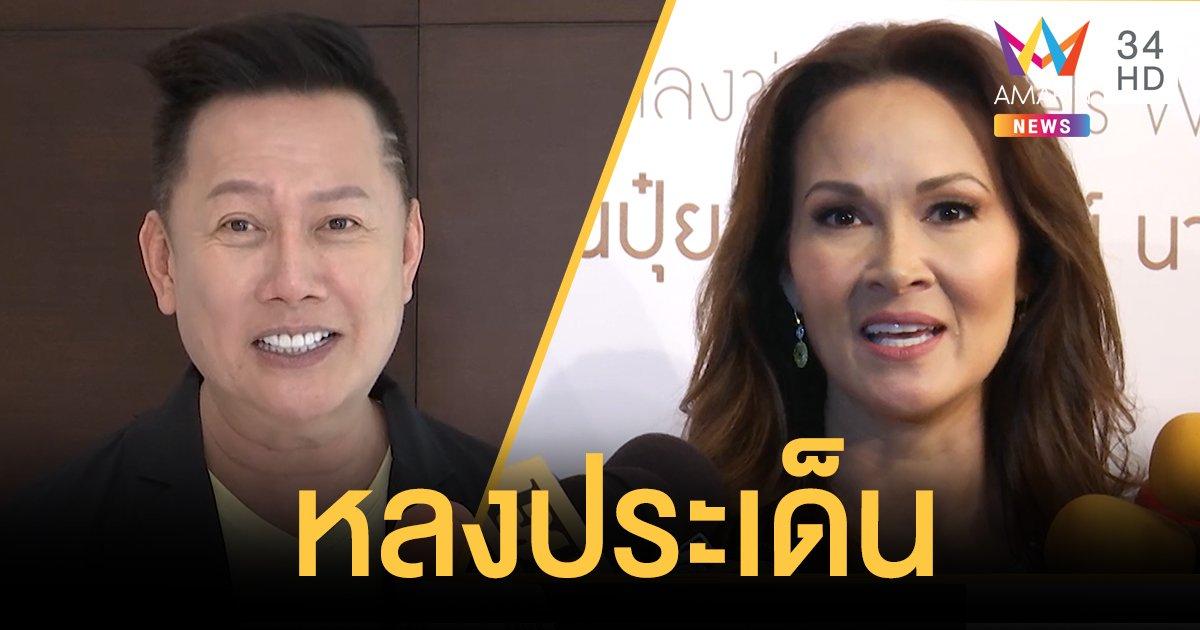"""""""ณวัฒน์"""" มอง """"ปุ๋ย ภรณ์ทิพย์"""" หลงประเด็น ปมโพสต์เตือนสติคนไทย"""