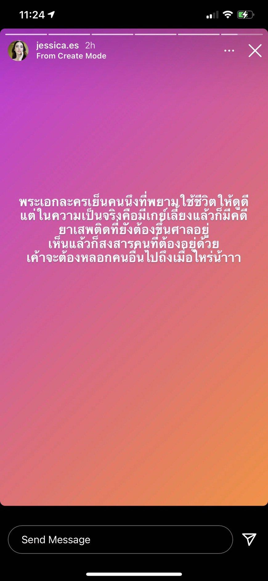 s__73990183