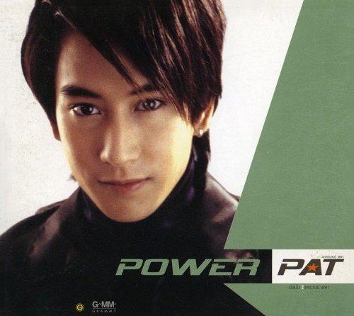 powerpat5