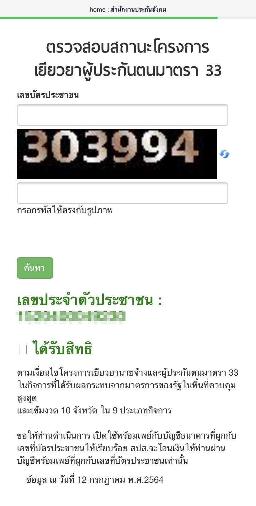7f979913-722e-447c-959f-b4baf