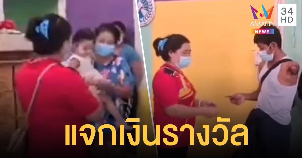 ลูกจ้าง พม่าถูกลอตเตอรี่ แจกเงินรางวัลช่วยเพื่อนร่วมชาติ-คนยากไร้ แม้ถูกแบ่งไป 2.5 ล้าน