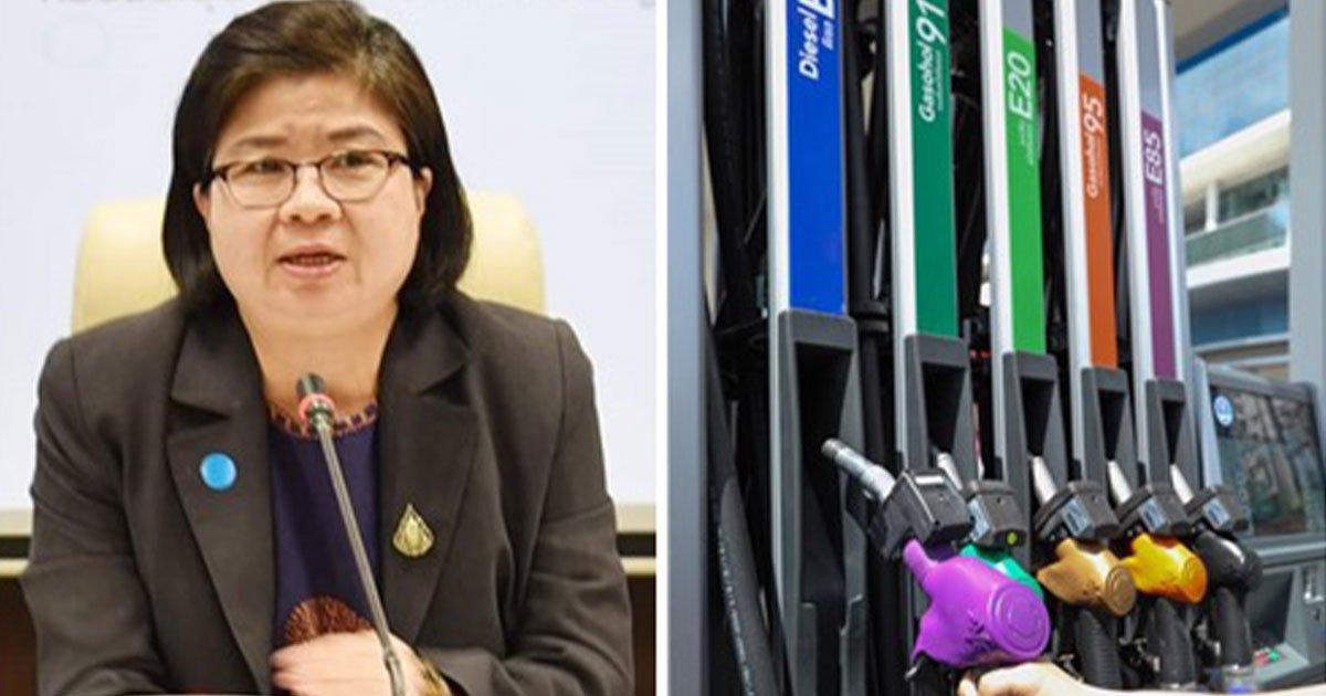 พิษโควิดฉุดยอดใช้ น้ำมัน ฯ 8 เดือนวูบ 4.4% แต่ราคาโลกพุ่งดันไทยควักจ่ายเพิ่มทะลุแสนล้าน