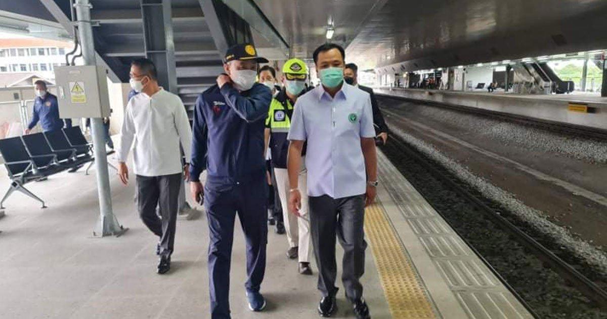 อนุทิน -ศักดิ์สยาม ส่งผู้ป่วยโควิด 135 คนกลับภูมิลำเนา ยันรถไฟระบบปิดปลอดภัยตลอดเส้นทาง