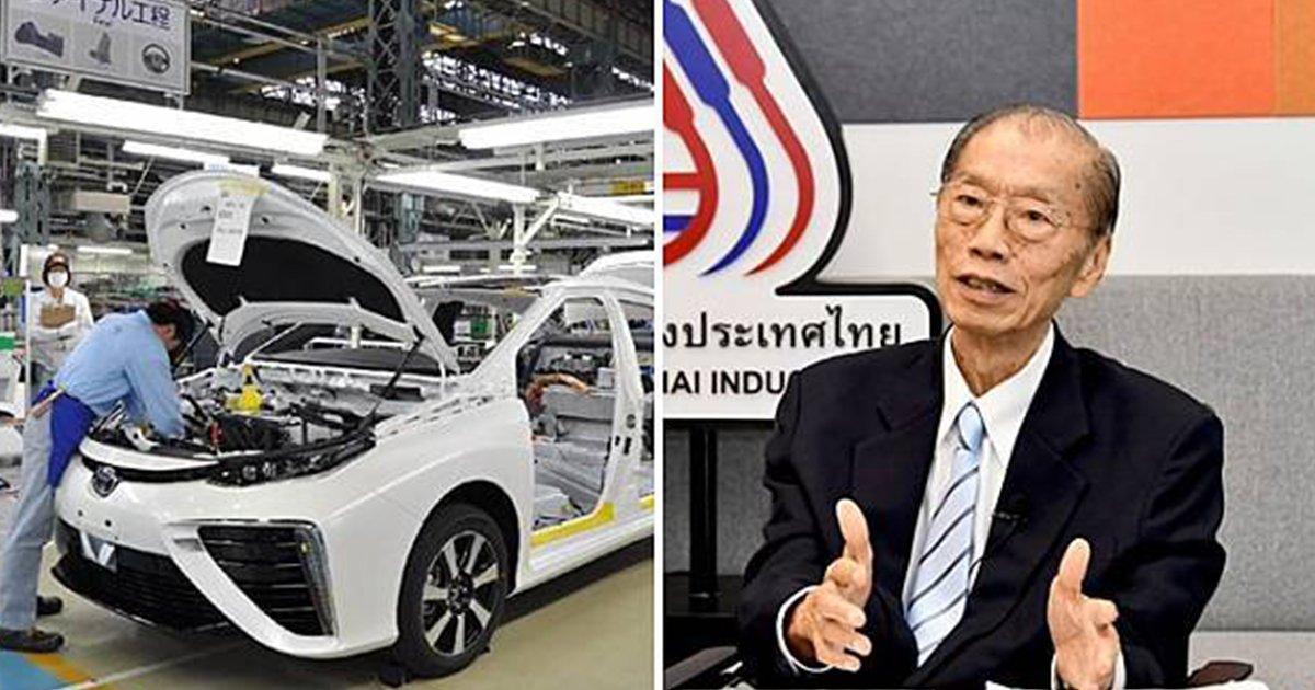 ส่งออกดี!ส.อ.ท.ปรับเป้าการผลิต รถยนต์ ปี'64เพิ่มเป็น1.55-1.6 ล้านคัน