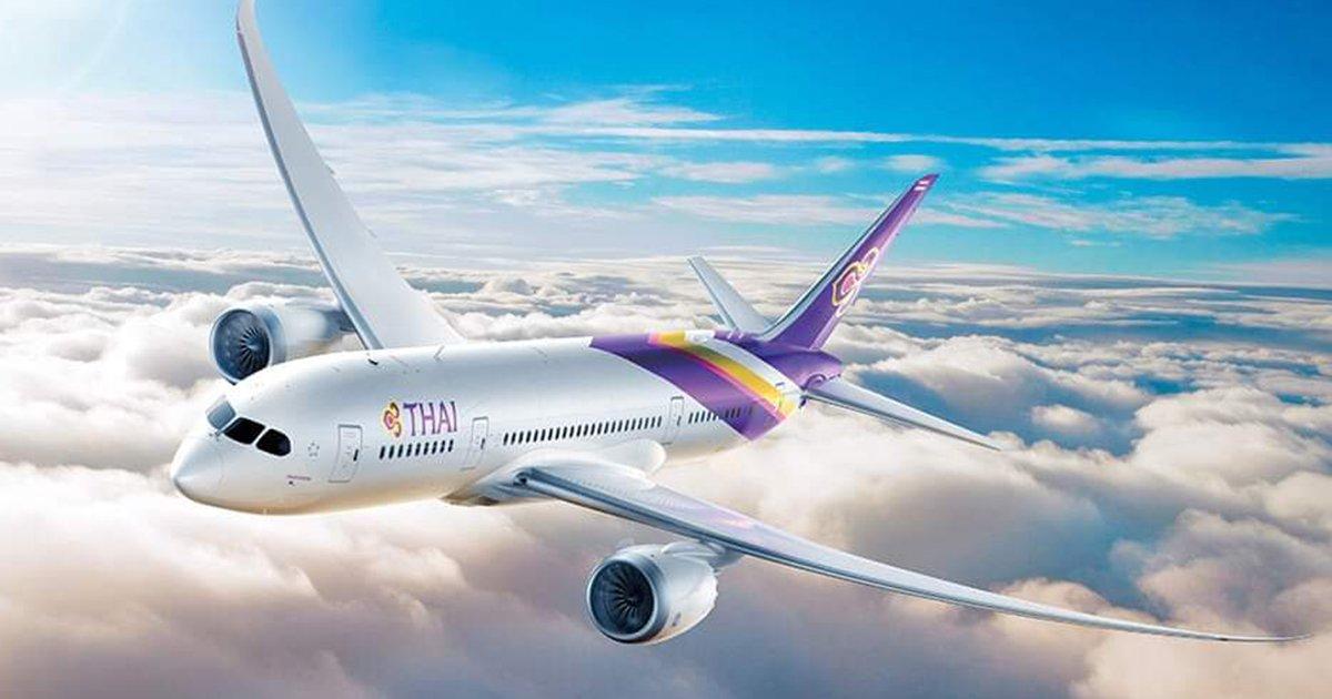 การบินไทย ปรับตารางบิน ส.ค.-ต.ค.เน้นเส้นทางแซนด์บ๊อกซ์ ยุโรปและเอเชีย ตามเดิม