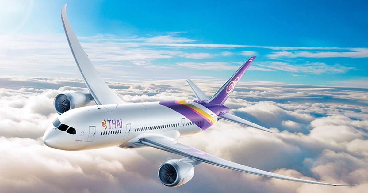 การบินไทย พลิกกำไรกว่า 1.1 หมื่นล้าน จากการขายสินทรัพย์ แต่ผลดำเนินงานการบินยังขาดทุน