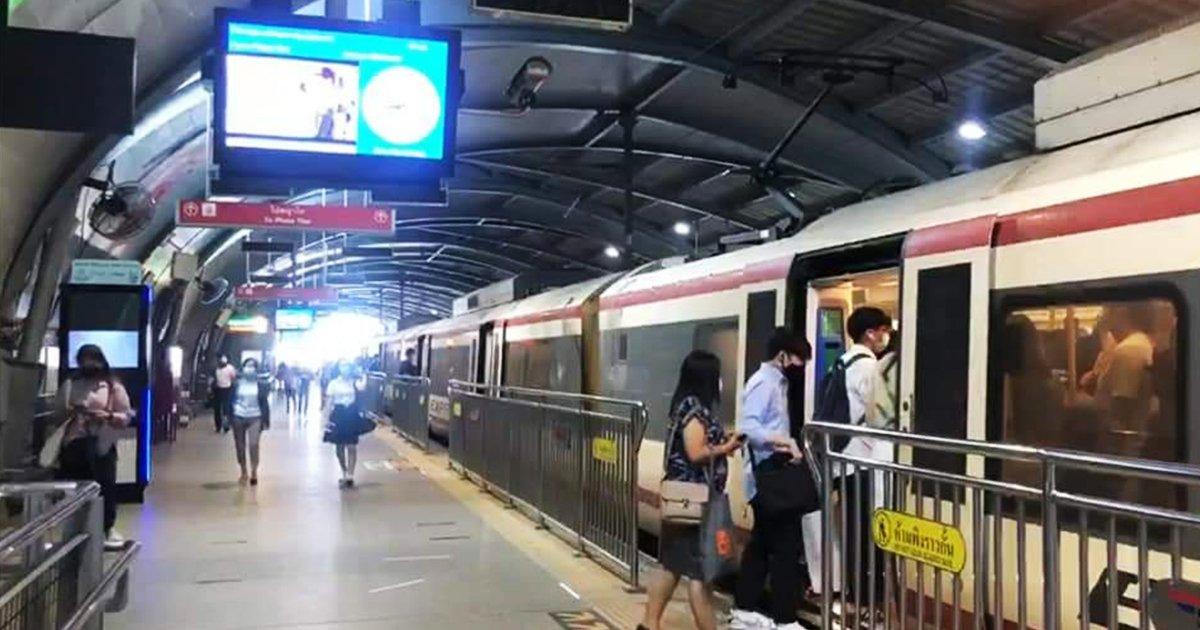 รถไฟ - รถไฟฟ้าห้ามแน่น!กรมรางออกประกาศ คุมจำนวนผู้โดยสารไม่เกิน 75%