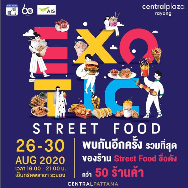 1-aw_exotic-street-food