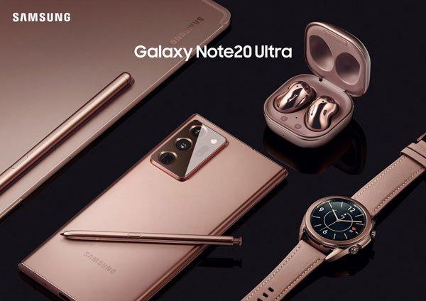 1-galaxynote20ultra_tabs7plus