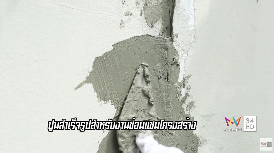 1-messageimage_1626931582000