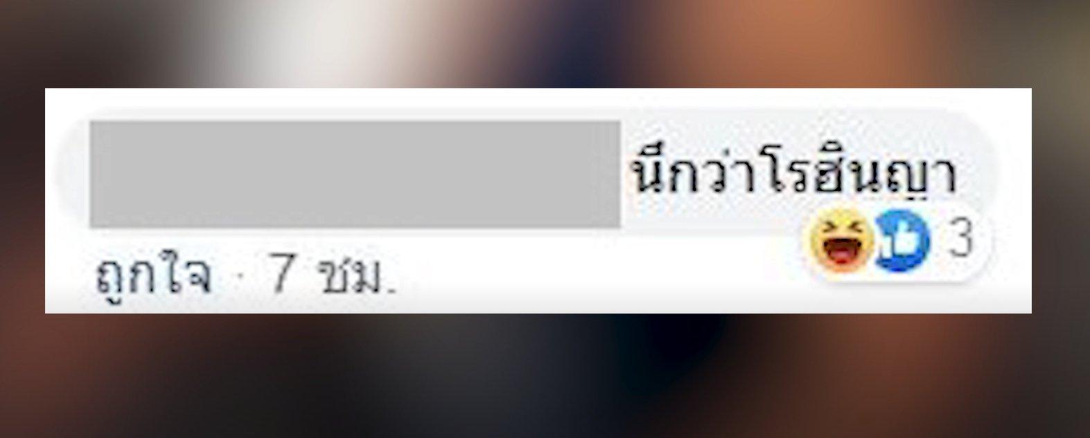 1604464414922
