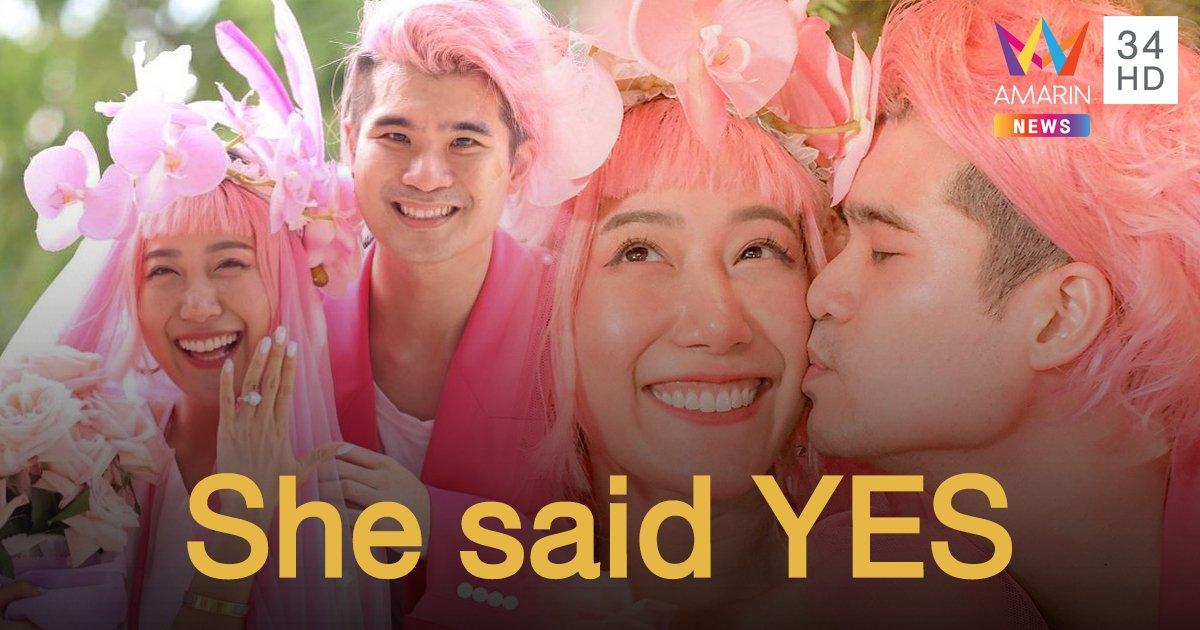 """She said YES!! """"ปณต getsunova"""" ขอ """"เนะ อโนทัย"""" แต่งงานแล้ว"""