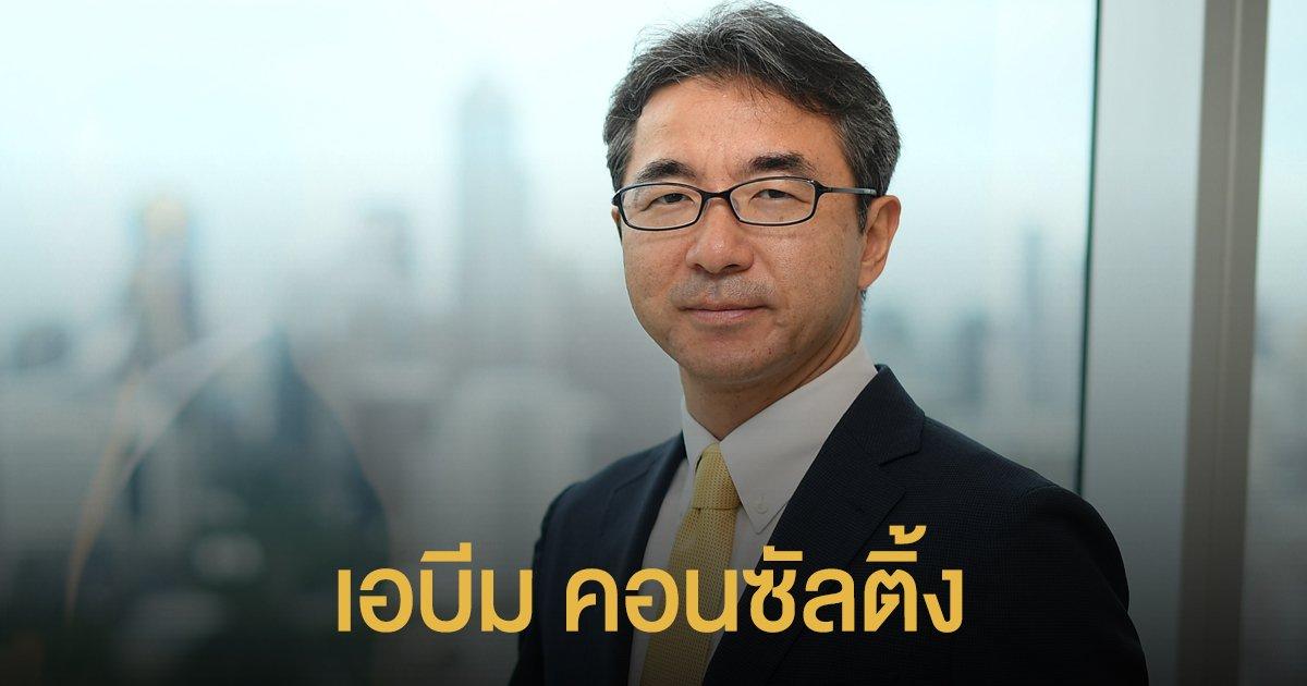 เอบีม คอนซัลติ้ง ประเทศไทย เข้าร่วมเป็นพันธมิตร SAP Concur