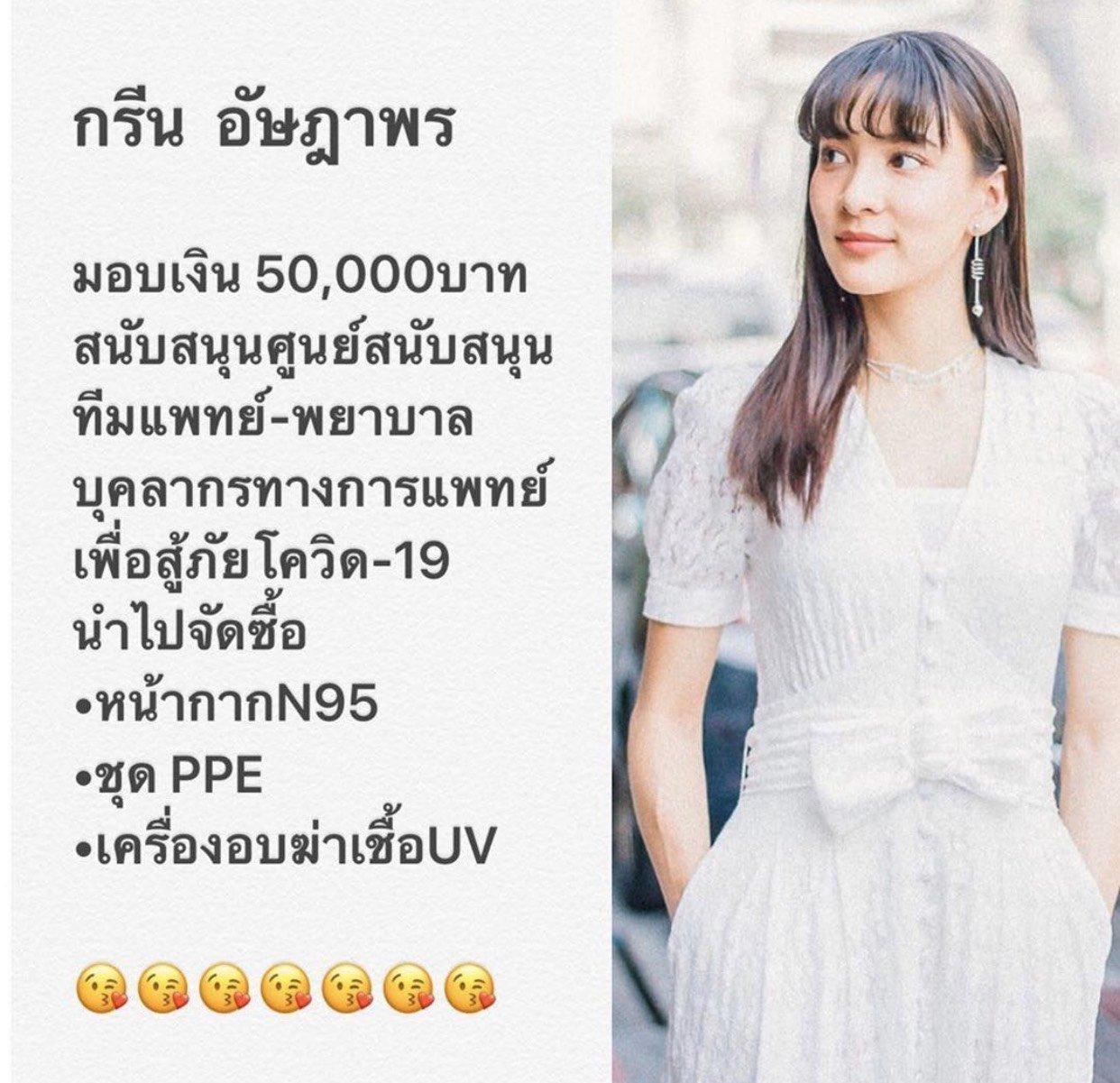 s__61259778
