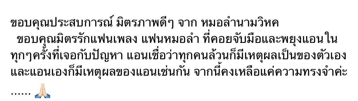 s__61571288
