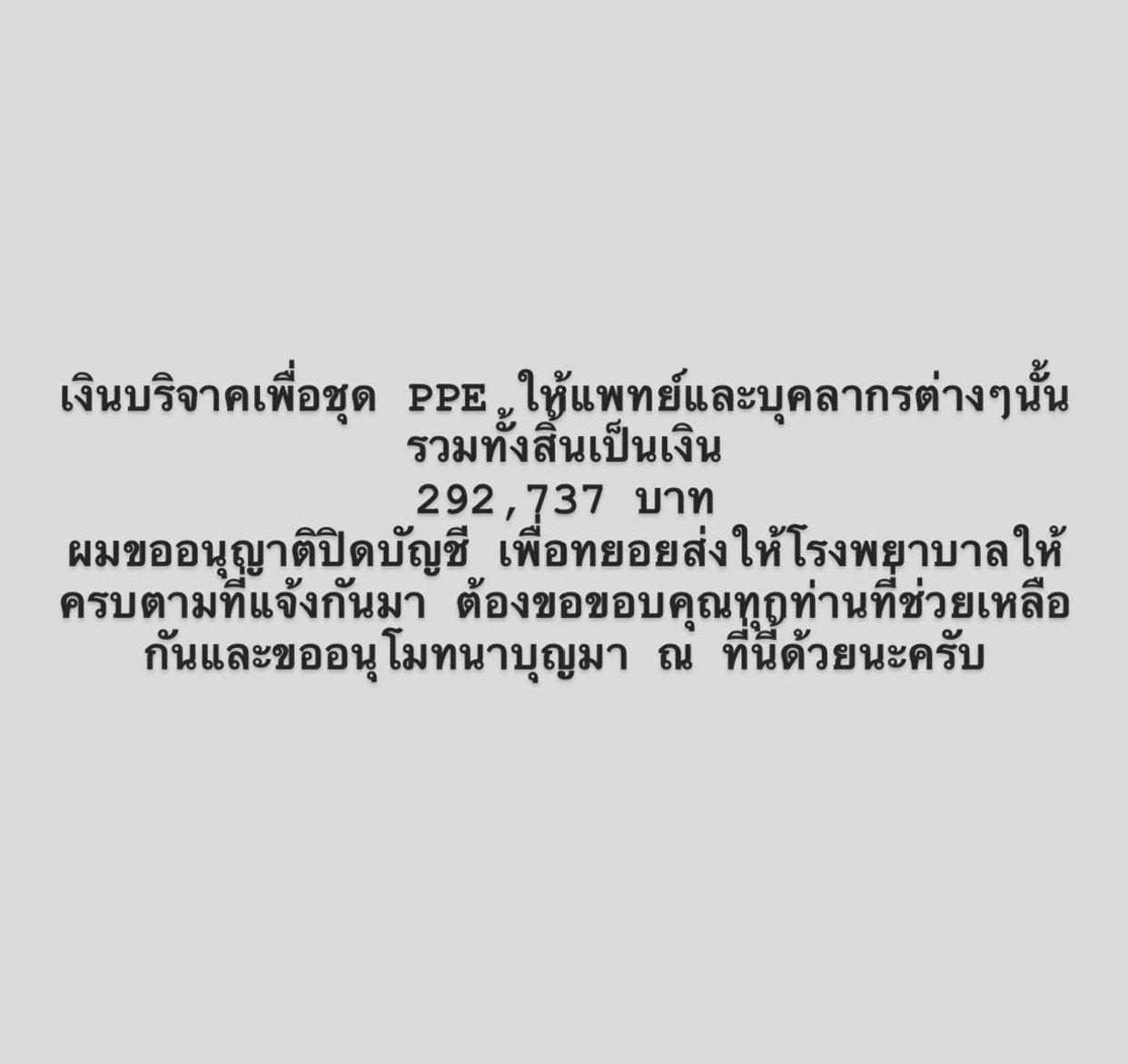 s__61645041