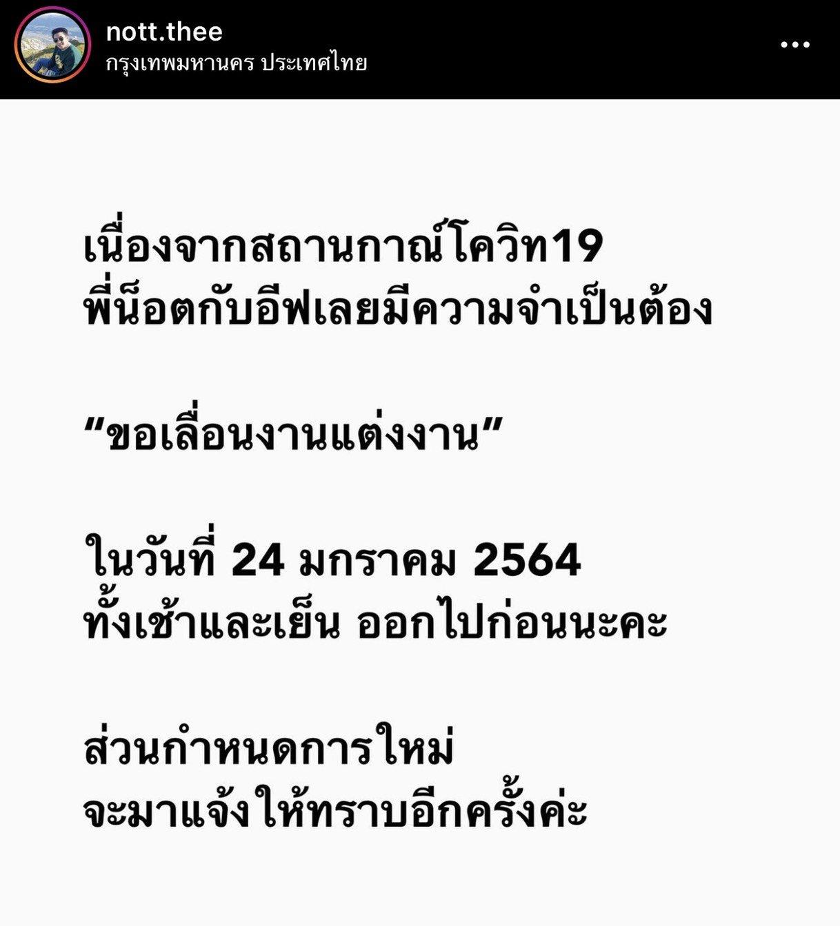 s__74432566