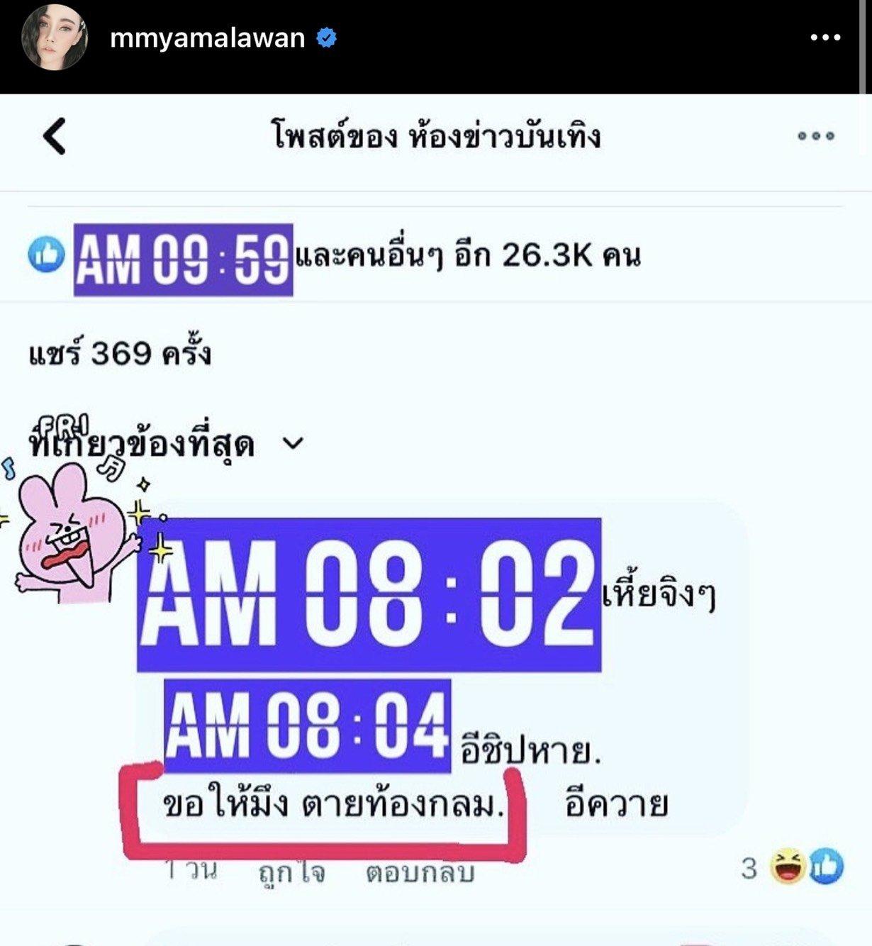 s__75472997
