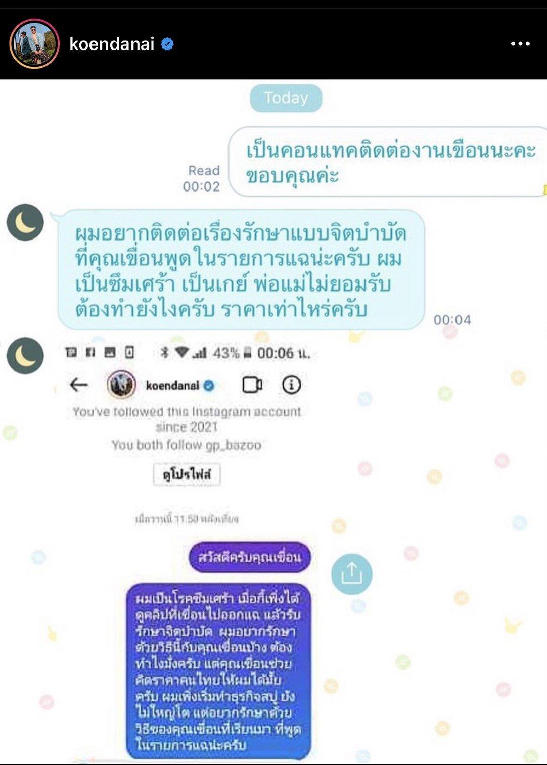 s__75497492