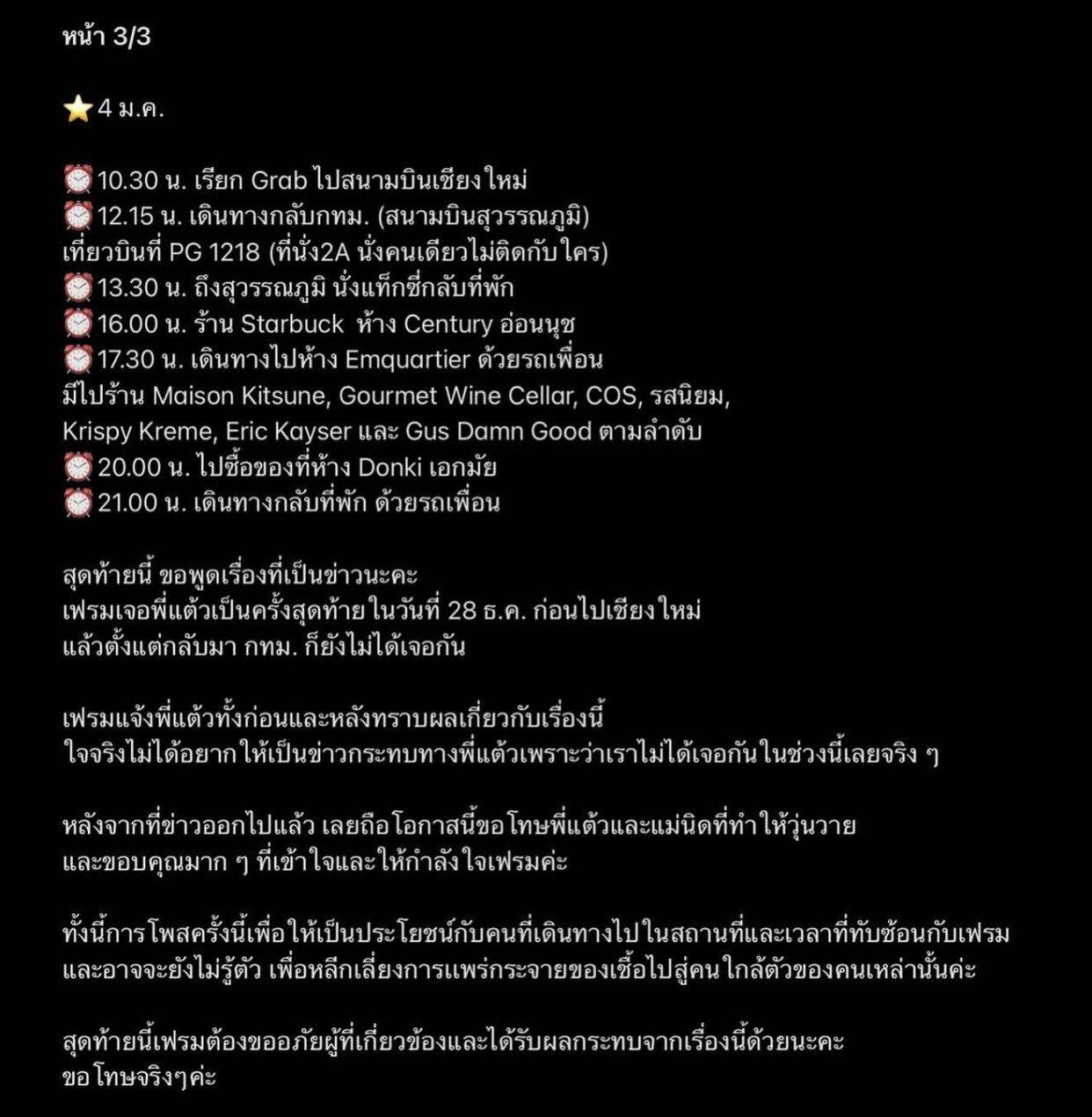 s__75563021