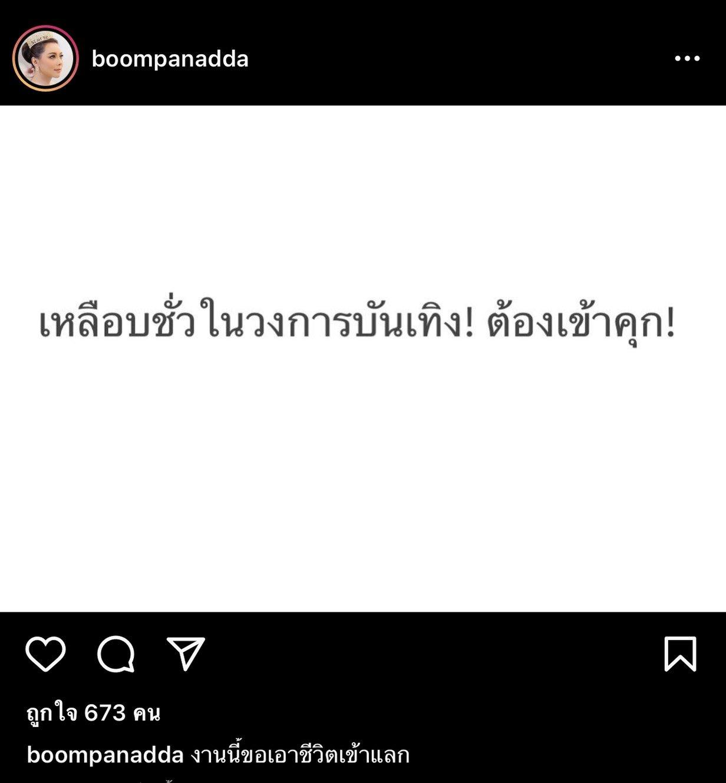 s__76210328