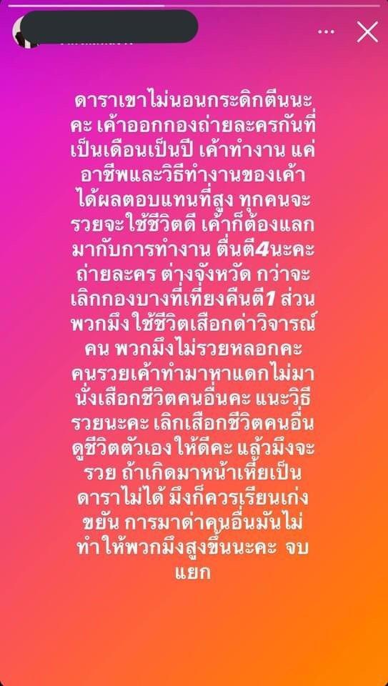 s__76619951