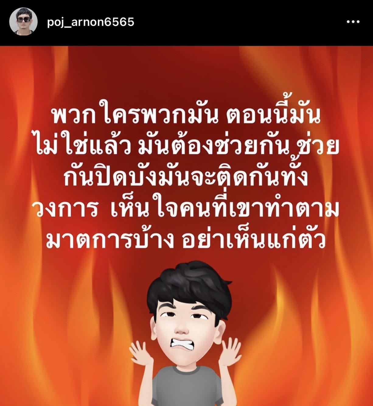 s__76669011