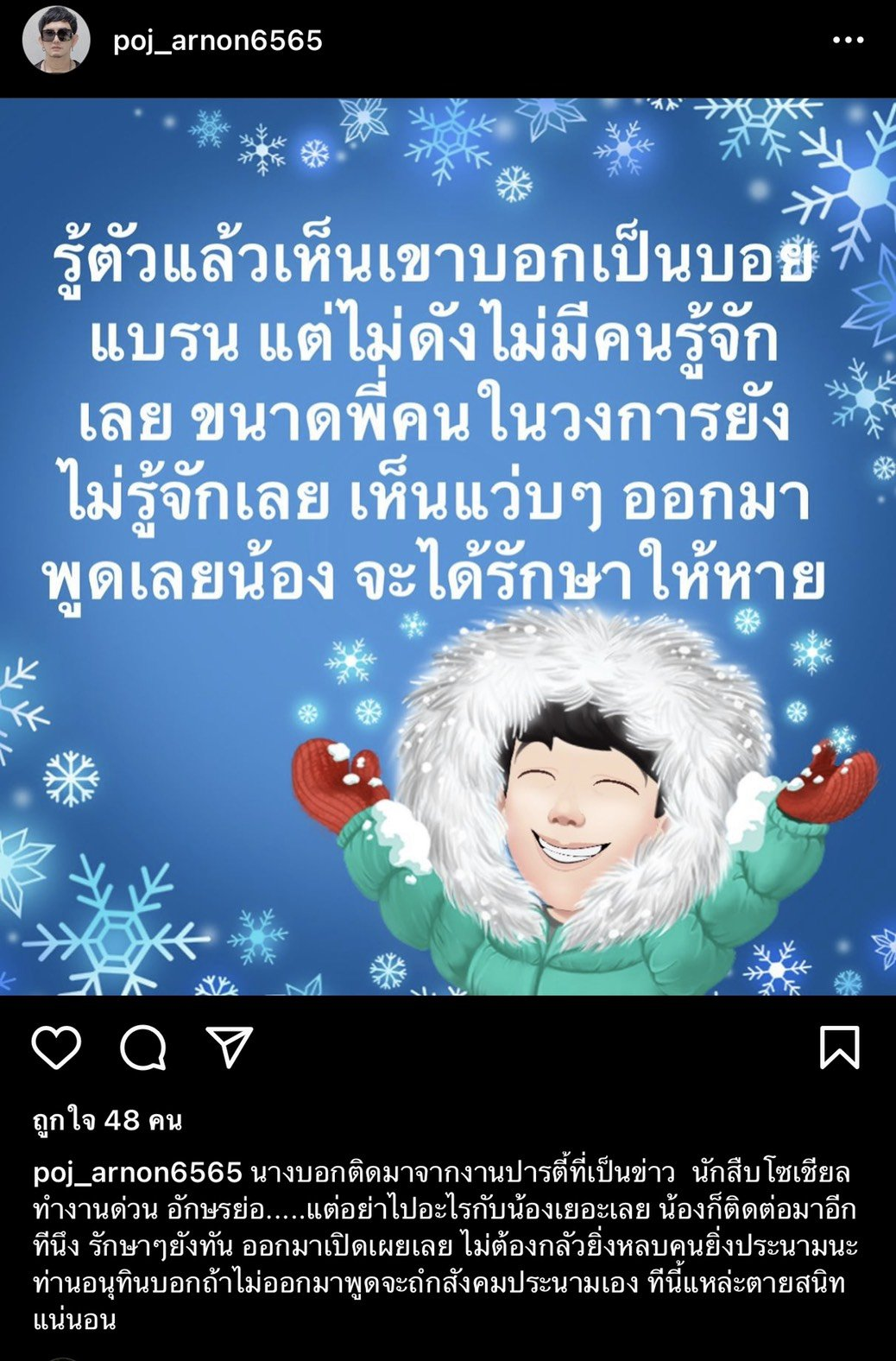 s__76669357