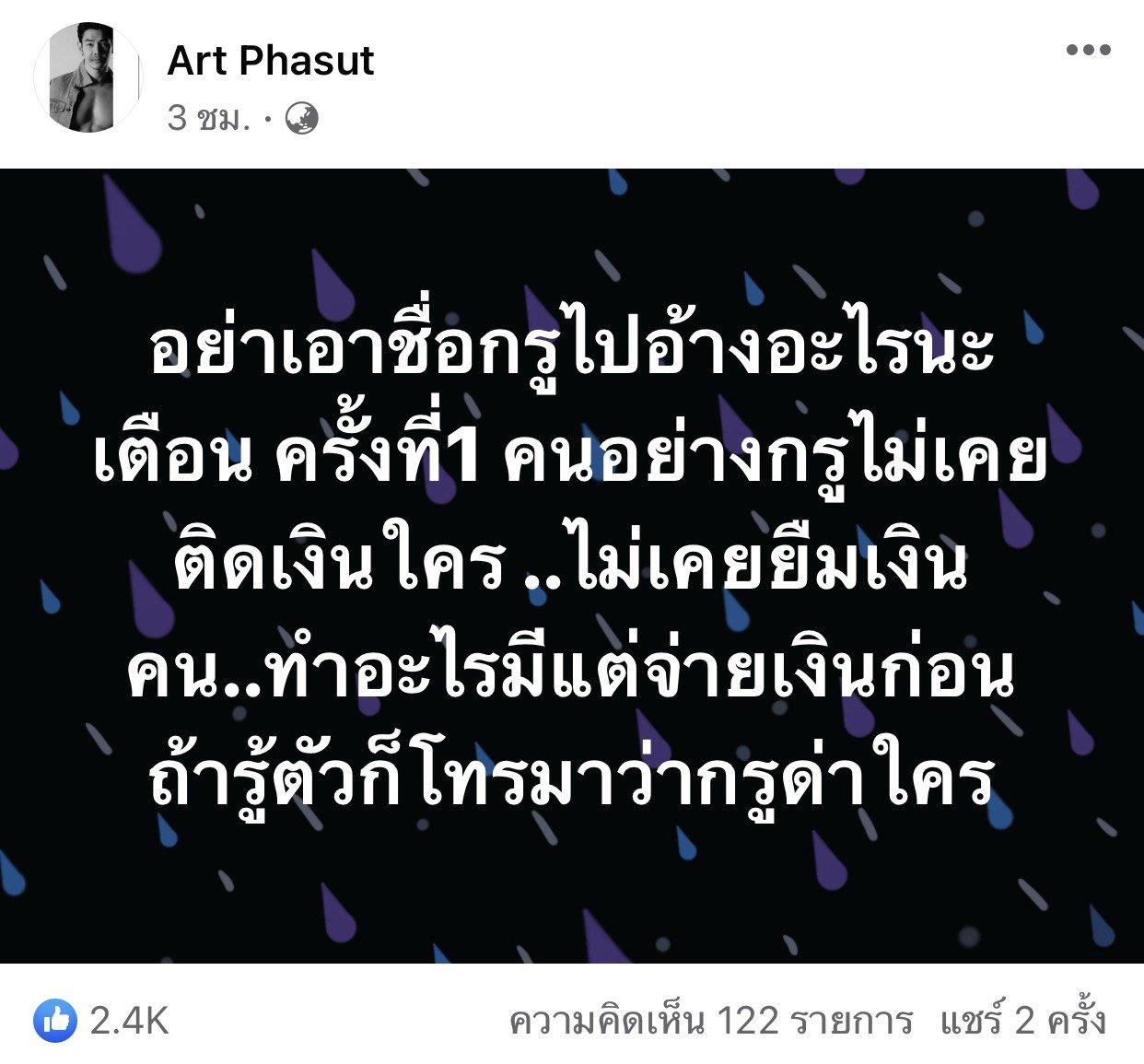 s__76669474