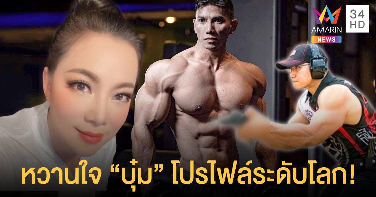 """หวานใจ """"บุ๋ม"""" โปรไฟล์ระดับโลก """"ก็อต อธิป"""" นักแม่นปืนรณยุทธทีมชาติไทย"""