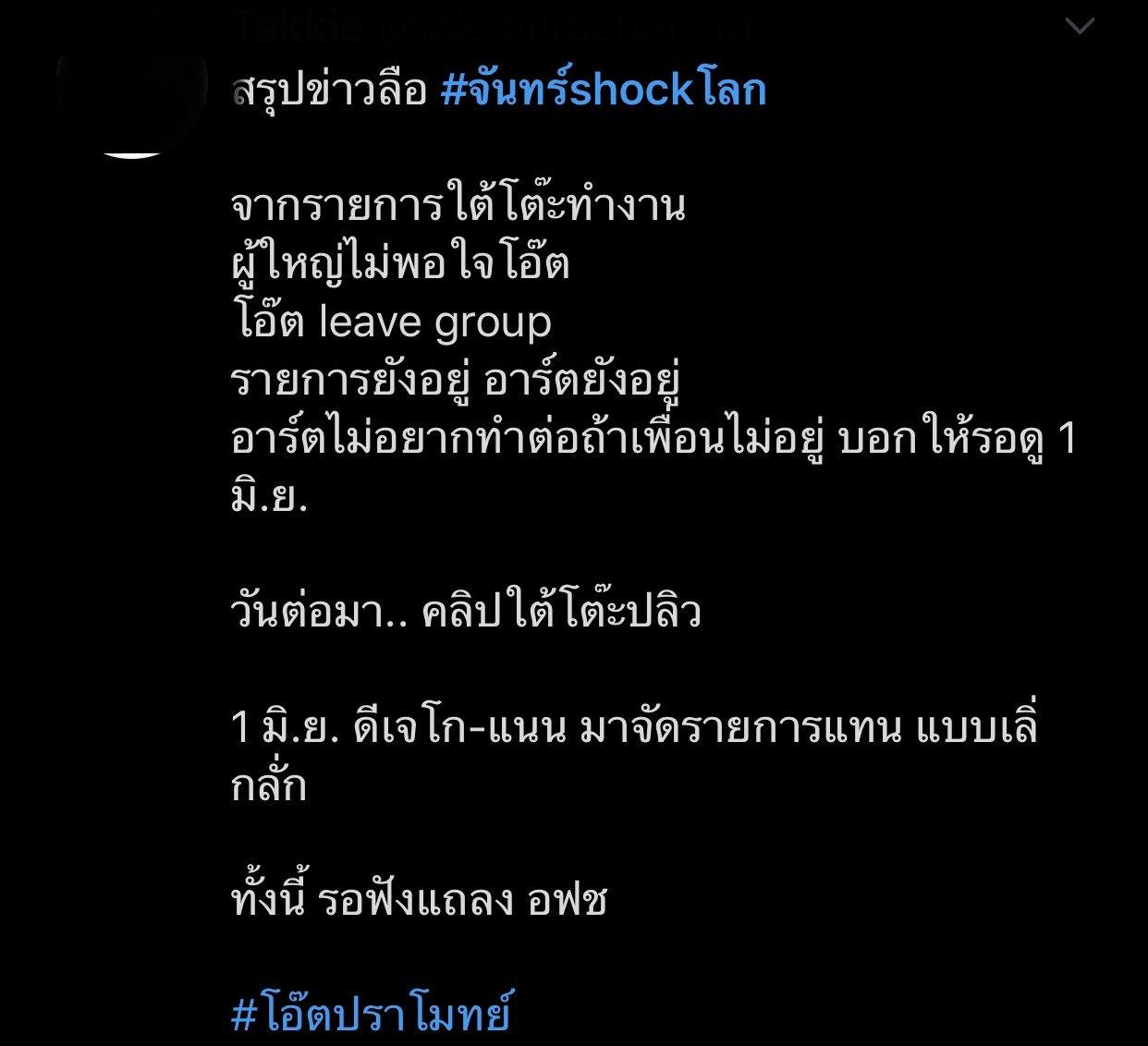s__63586317