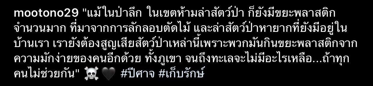 s__65093664