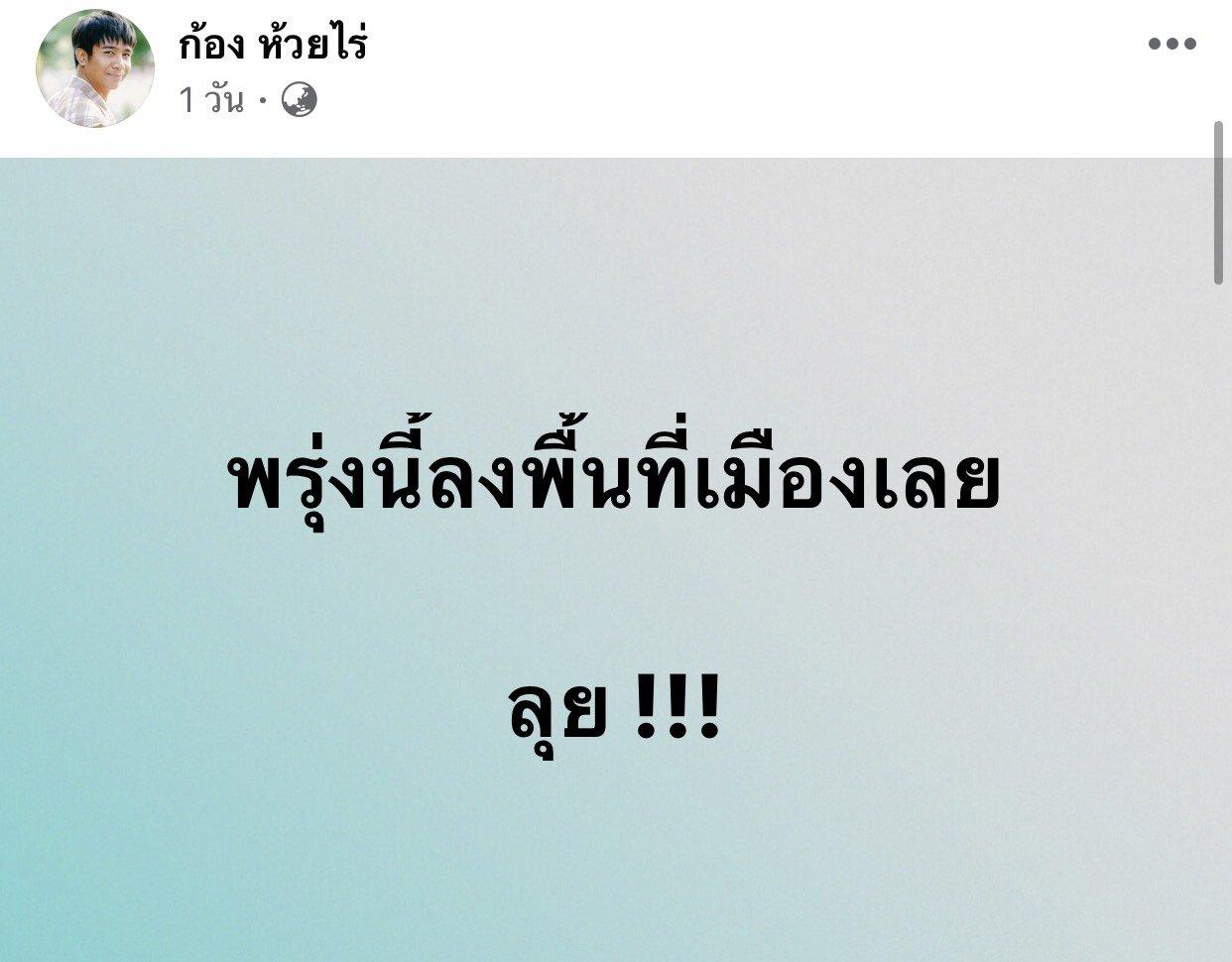 s__66011203