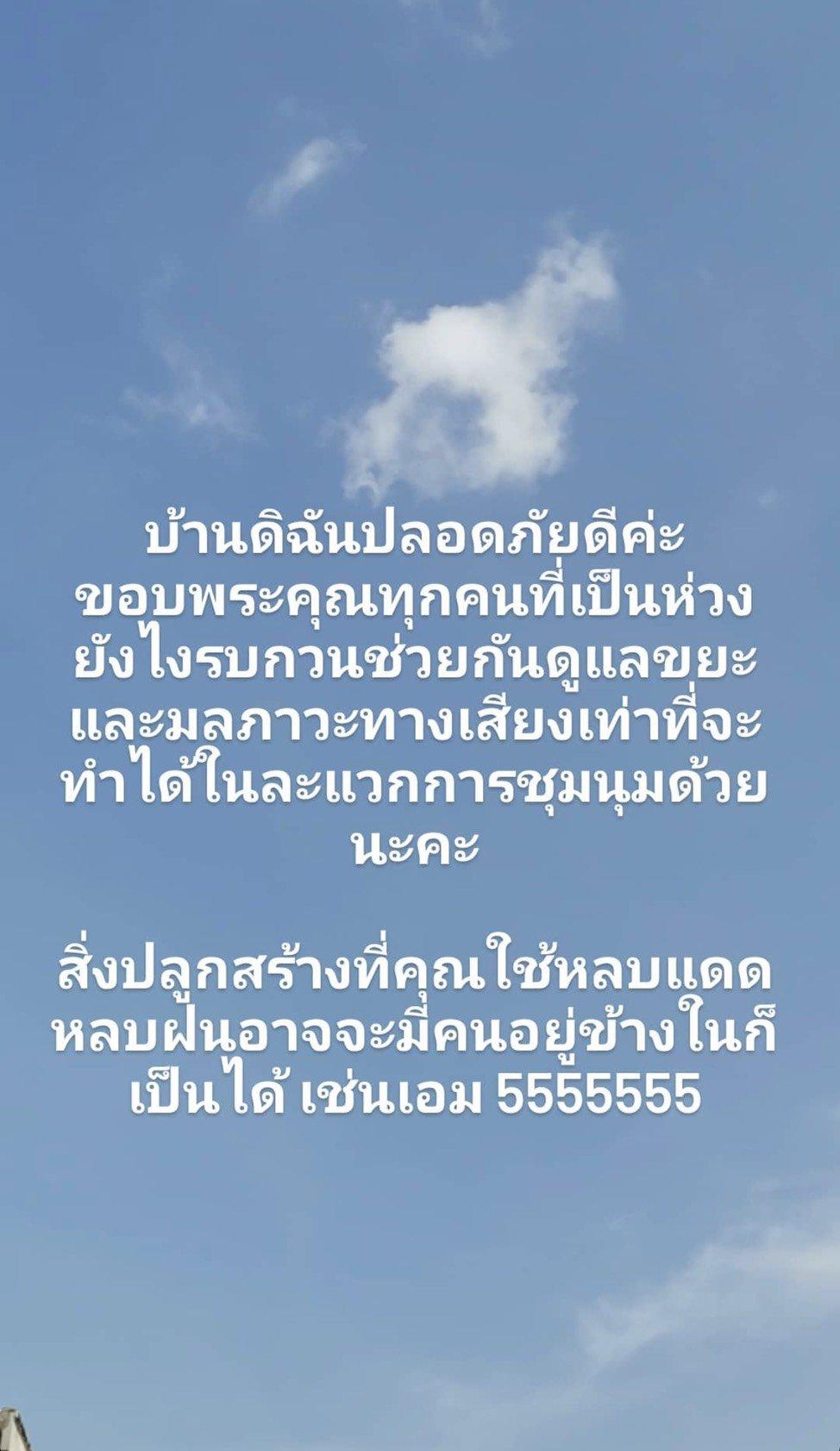 s__69034114