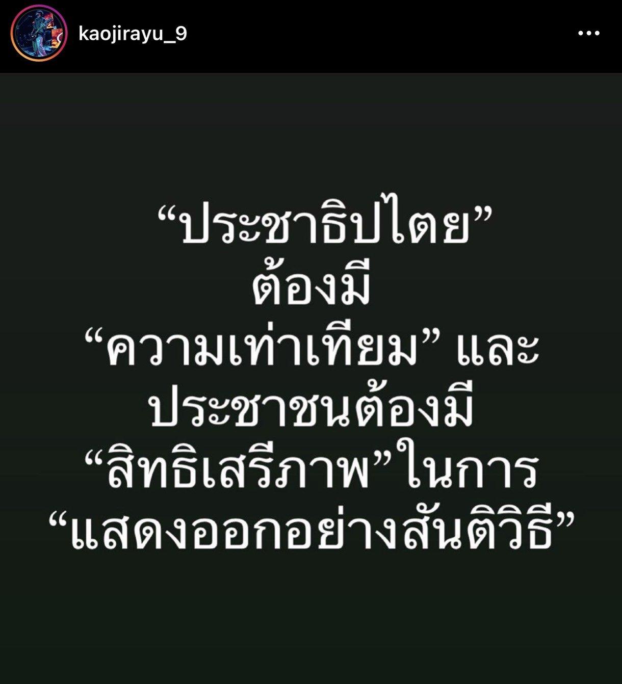 s__69083707