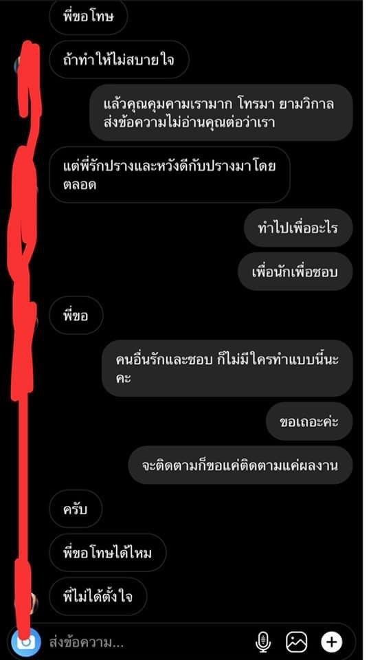 s__69714060