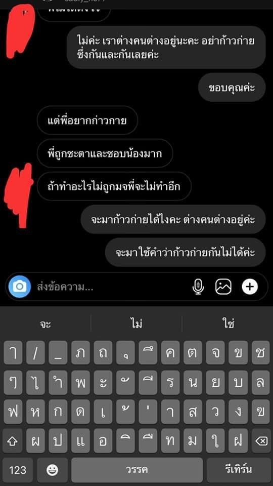 s__69714062_1