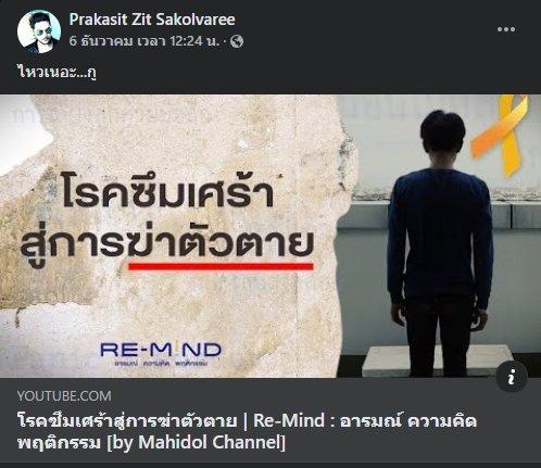 1607492526211_1