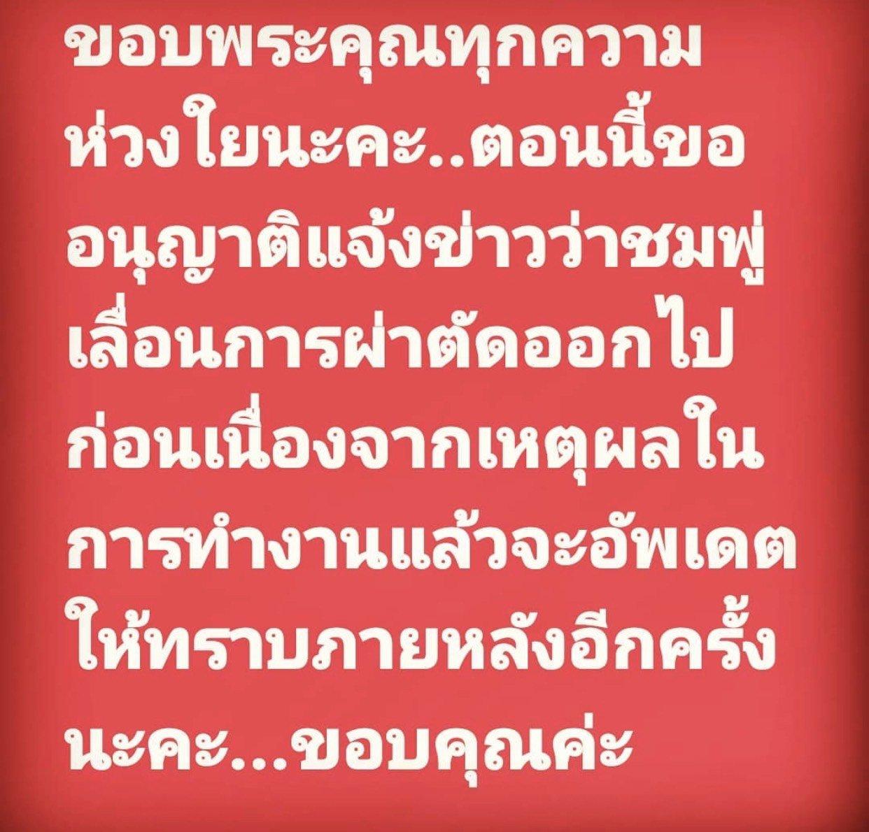 s__73949422