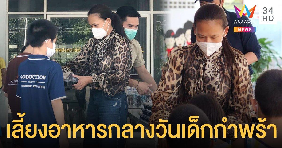 """""""กาละแมร์"""" เลี้ยงอาหารกลางวันเด็กกำพร้า  ที่สมาคมสงเคราะห์เด็กกำพร้าแห่งประเทศไทย"""