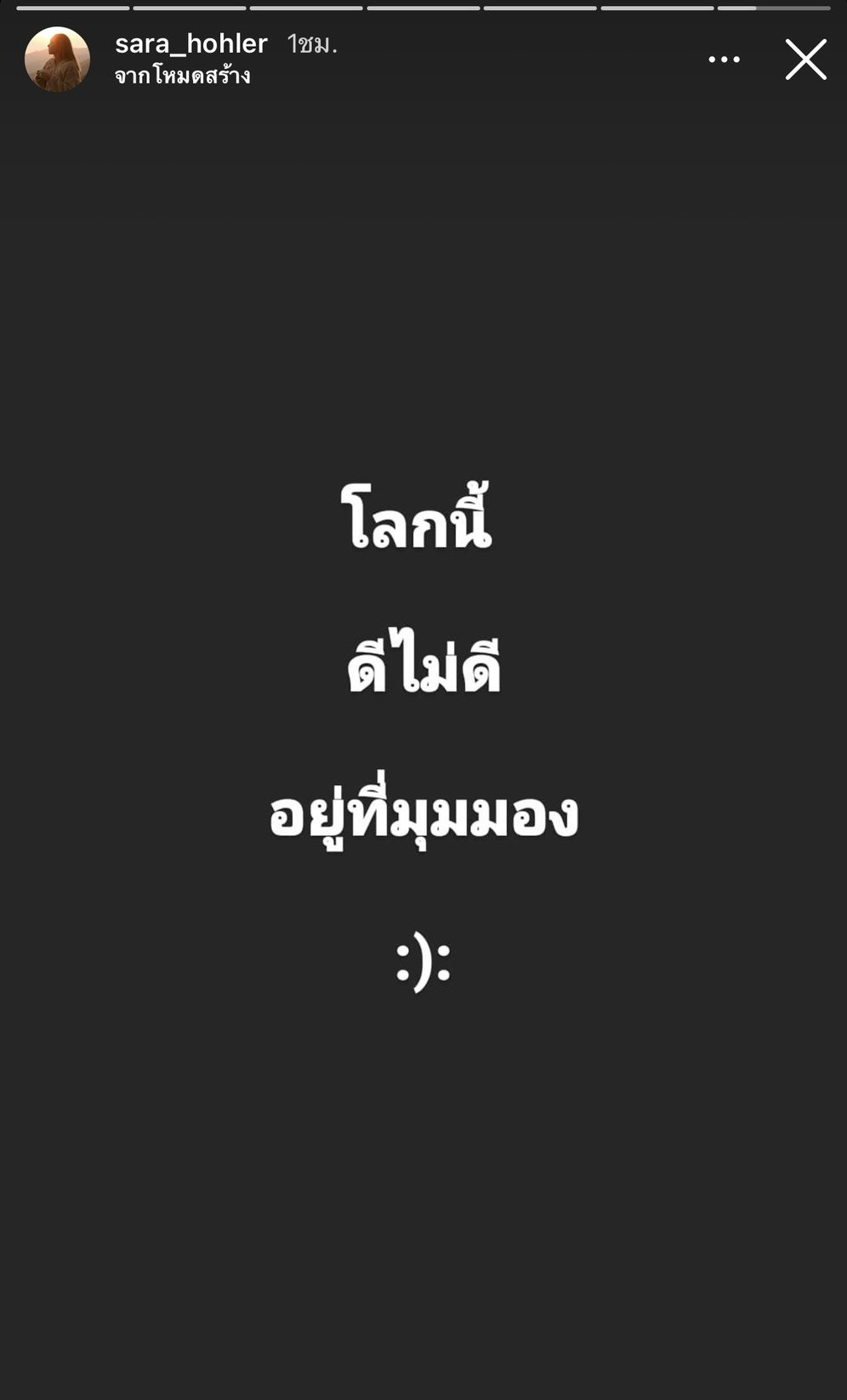 s__77430816