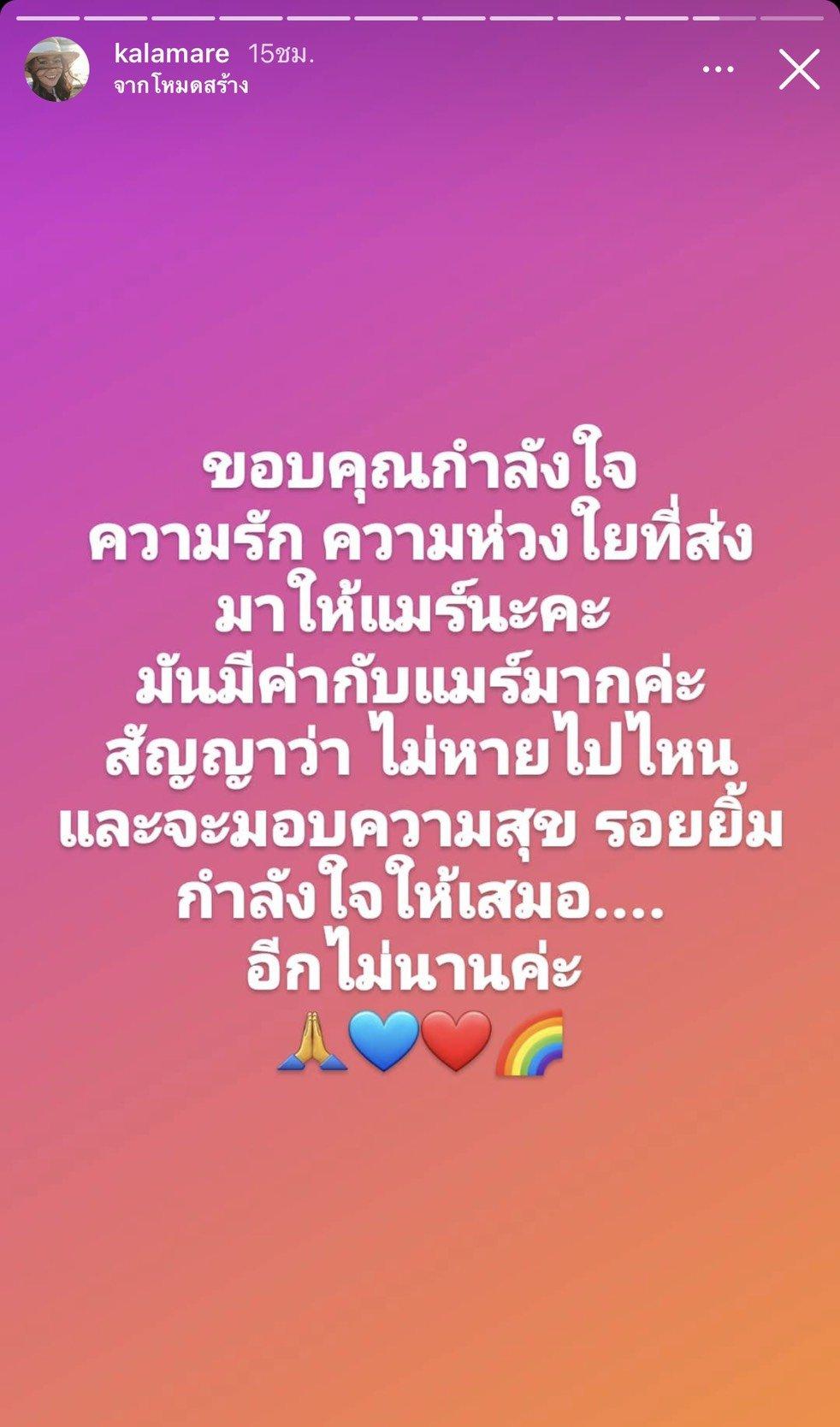 s__77603087