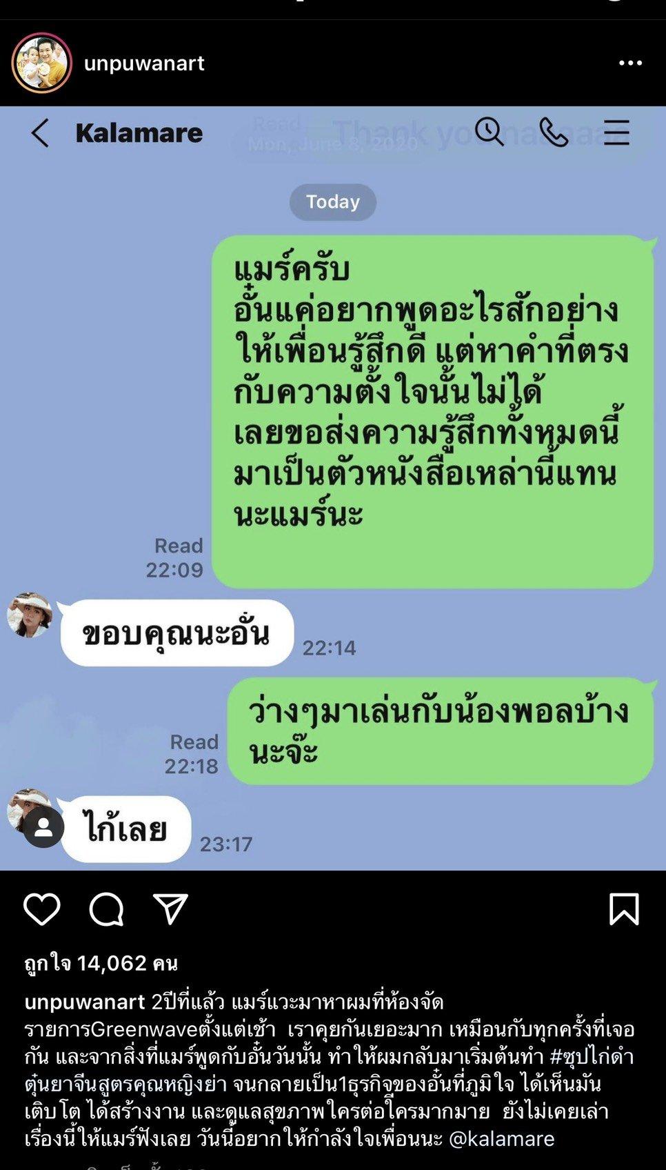 s__77660203
