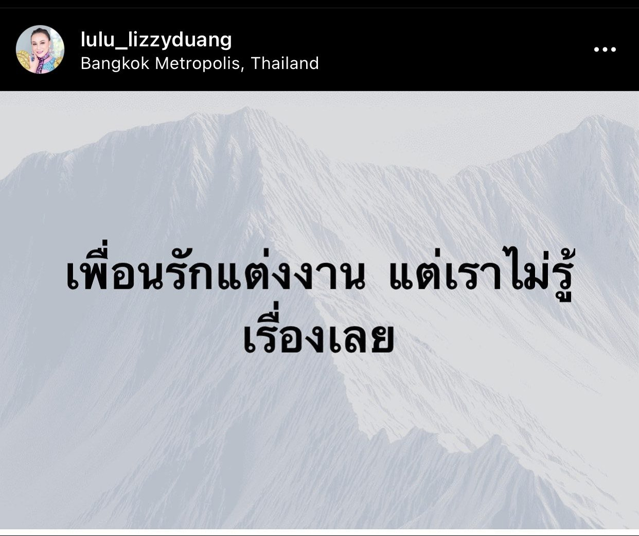 s__78192676