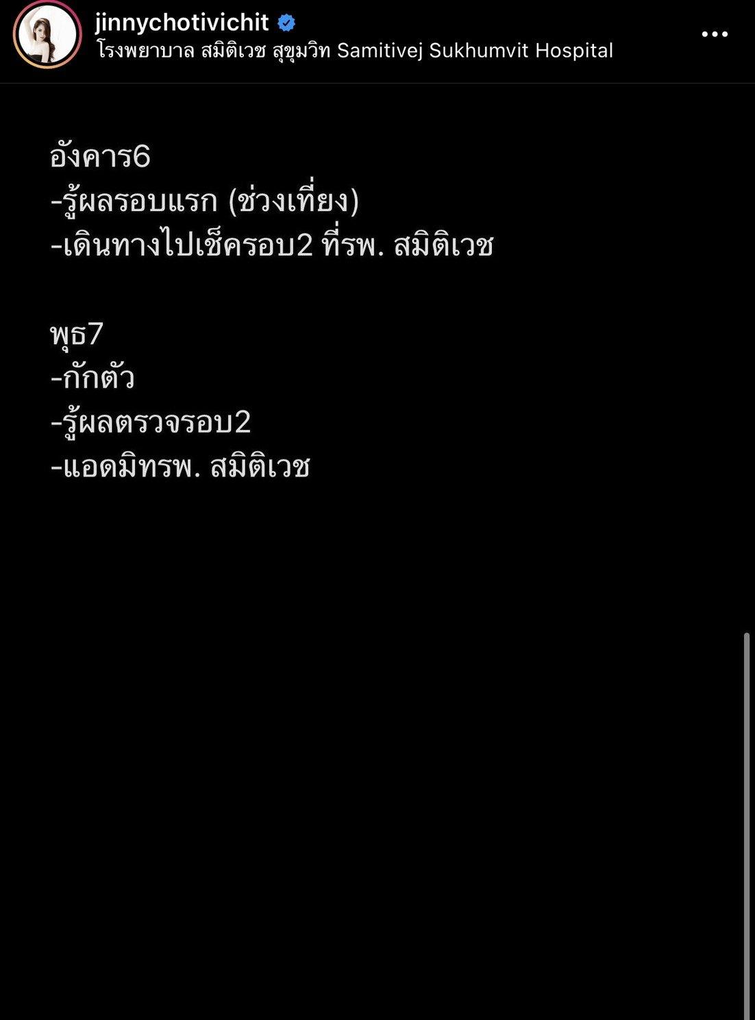 s__80683060